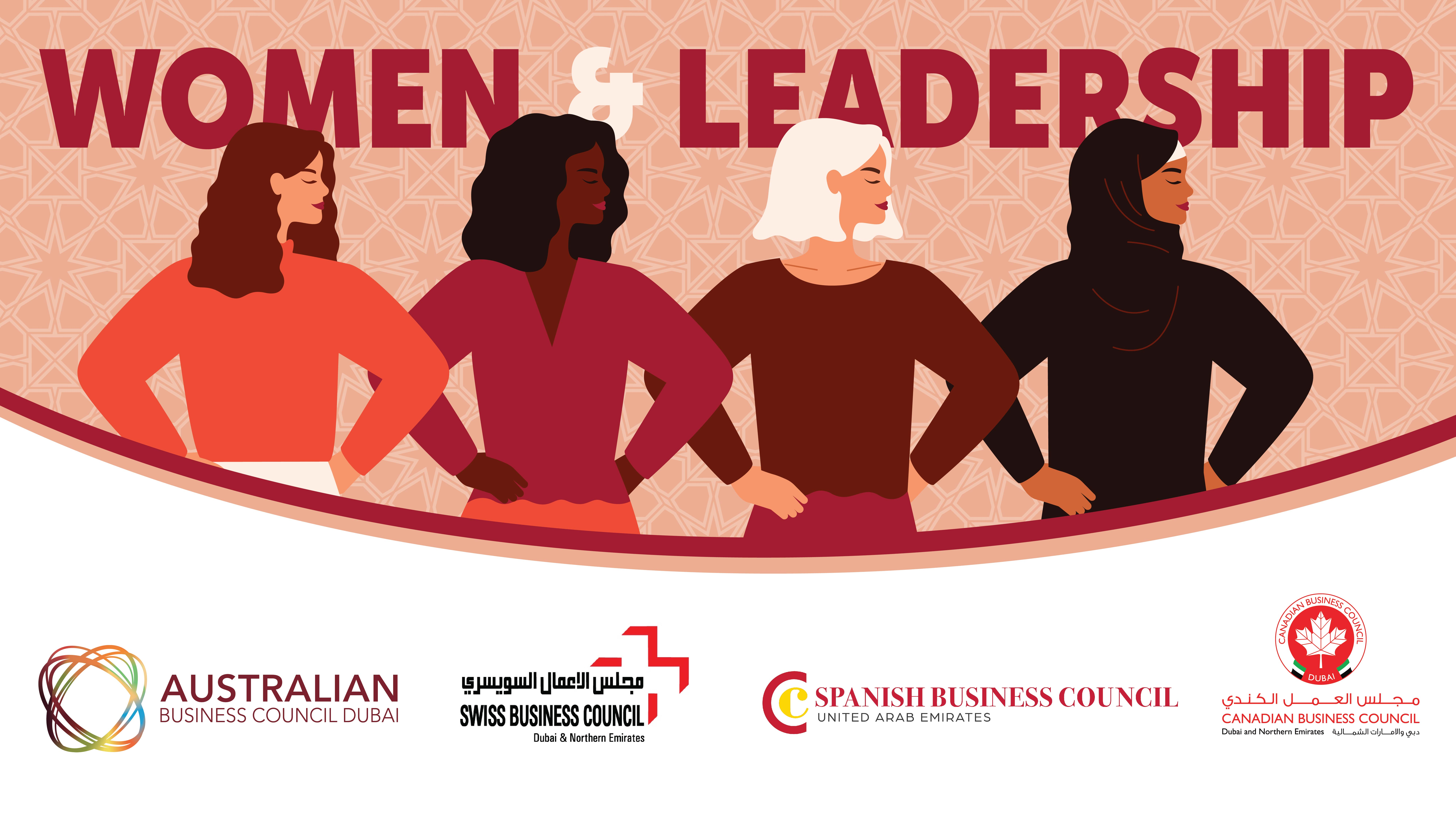 Women and Leadership image